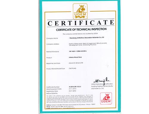 金马首木门-欧盟CE认证证书