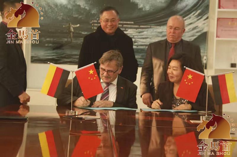 贺 德国Caiden smbh 公司与木门厂家金马首签署长期中国木门采购战略合作协议