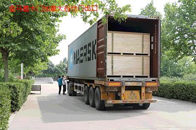 厉害了!木门厂家金马首出口北美洲每月5个柜订单准时发货