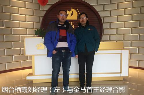 烟台栖霞木门加盟商    刘经理