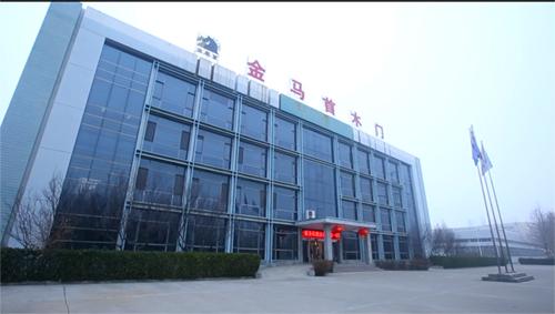 优良的品质与服务,山东木门厂家金马首打造中国制造新名片
