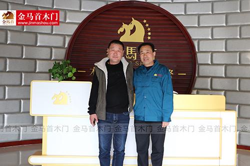 青岛平度木门加盟商安总,签约十大木门品牌金马首